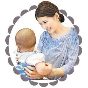 産前産後ママ用下着