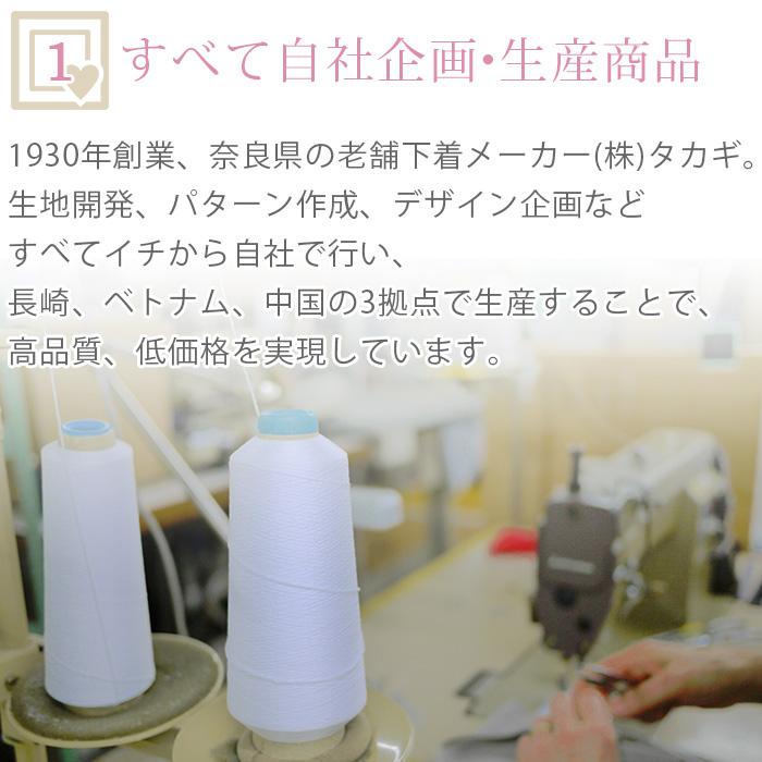 すべて日本企画生産