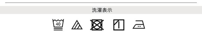 80806060ガーゼ洗濯表記