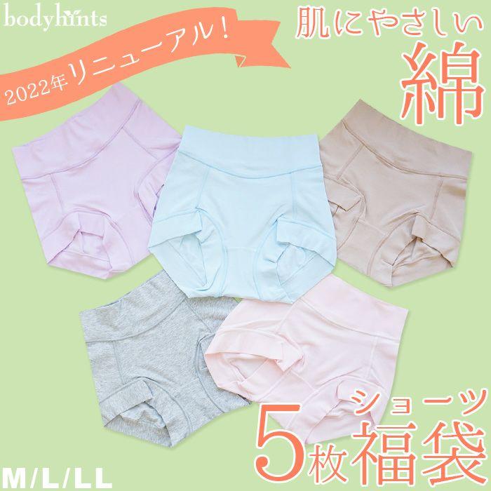 ショーツ5枚セット福袋(ほぼ日本製)